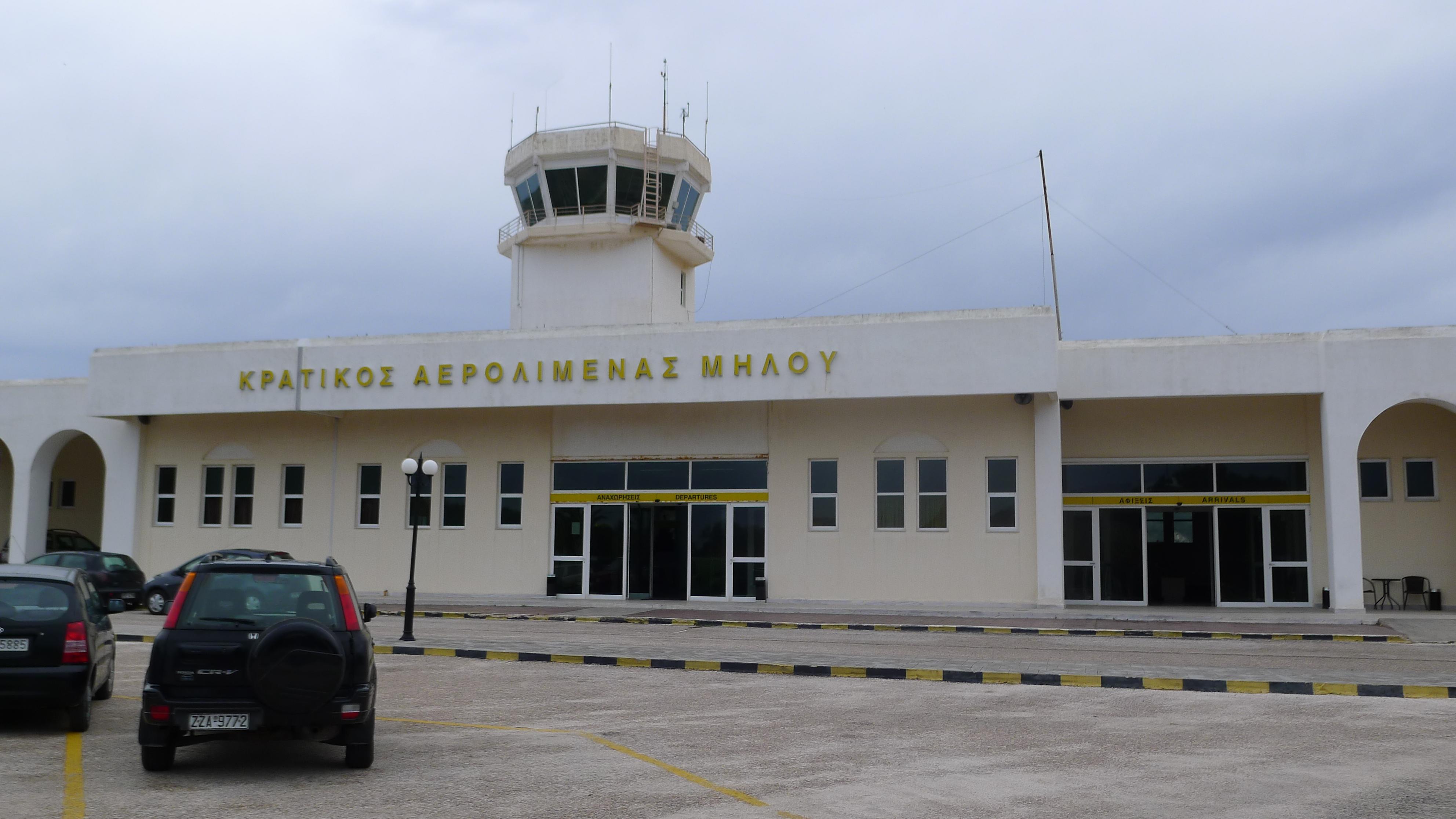 Milos airport