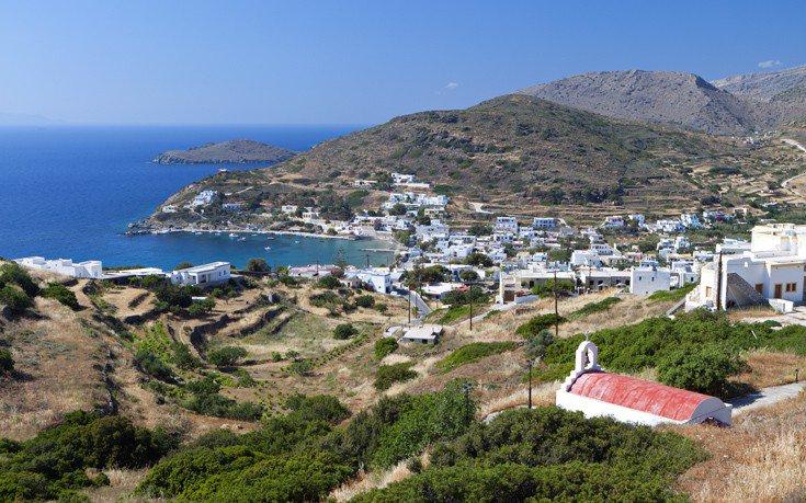 Kini Syros