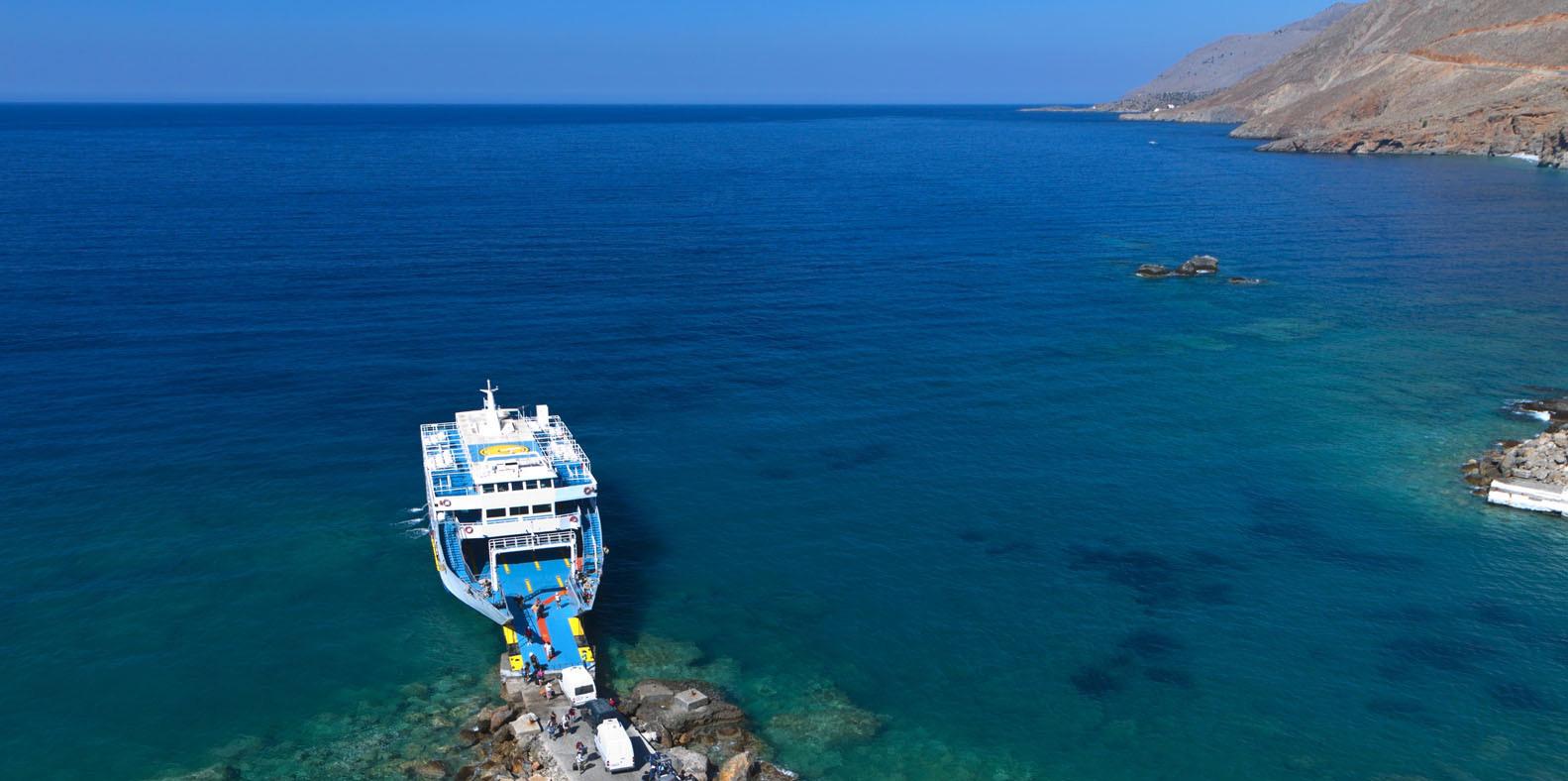 Loutro Crete Ferry