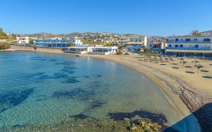Vari Syros