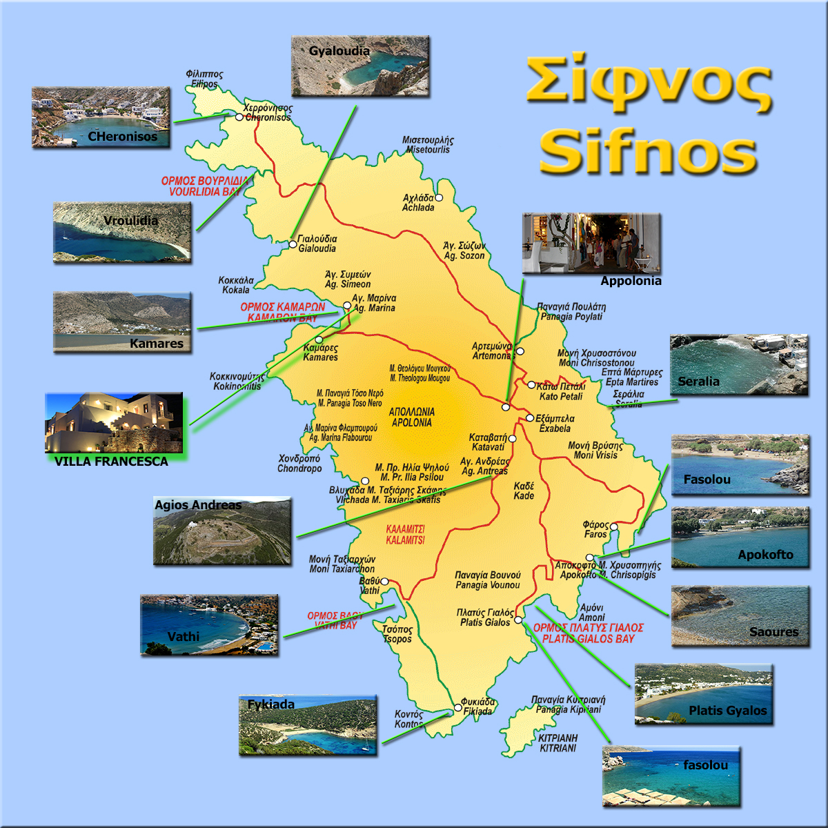 Sifnos Island Sifnos Map Where To Stay In Sifnos Sifnos Greece