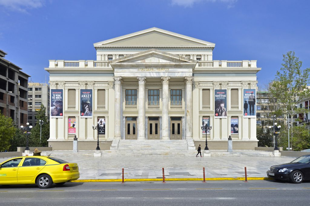 Municipal Theatre Piraeus