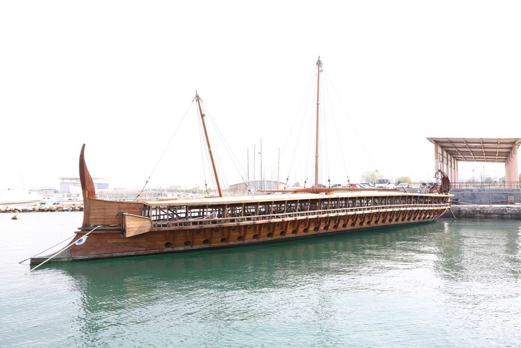 Naval Museum of Greece