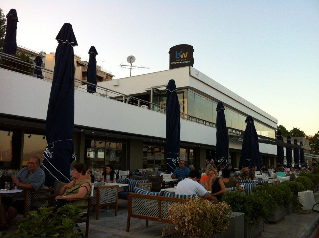 marina zea bars