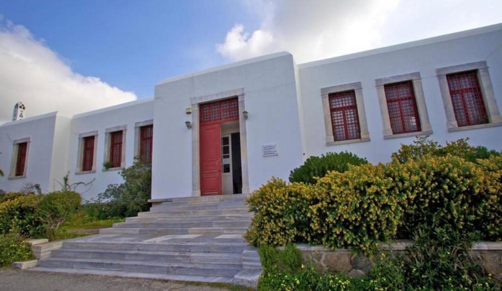 mykonos museums