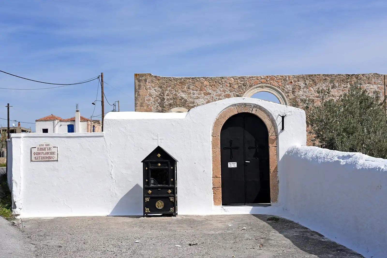 Church of Faneromeni